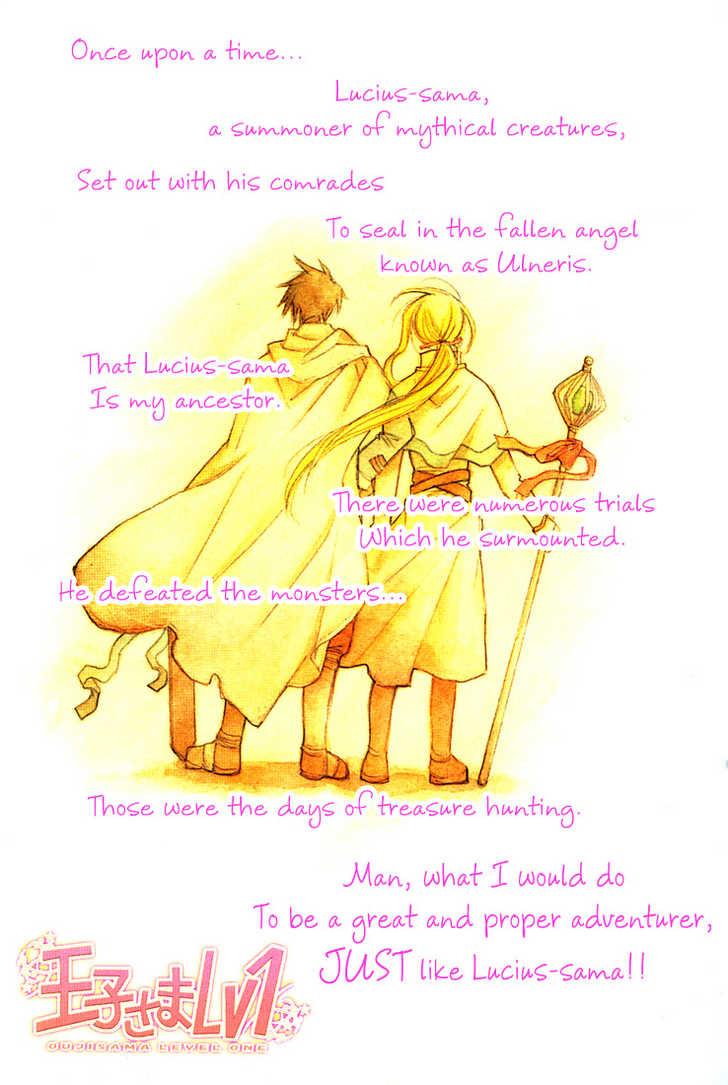 Oujisama Lv1 1 Page 2