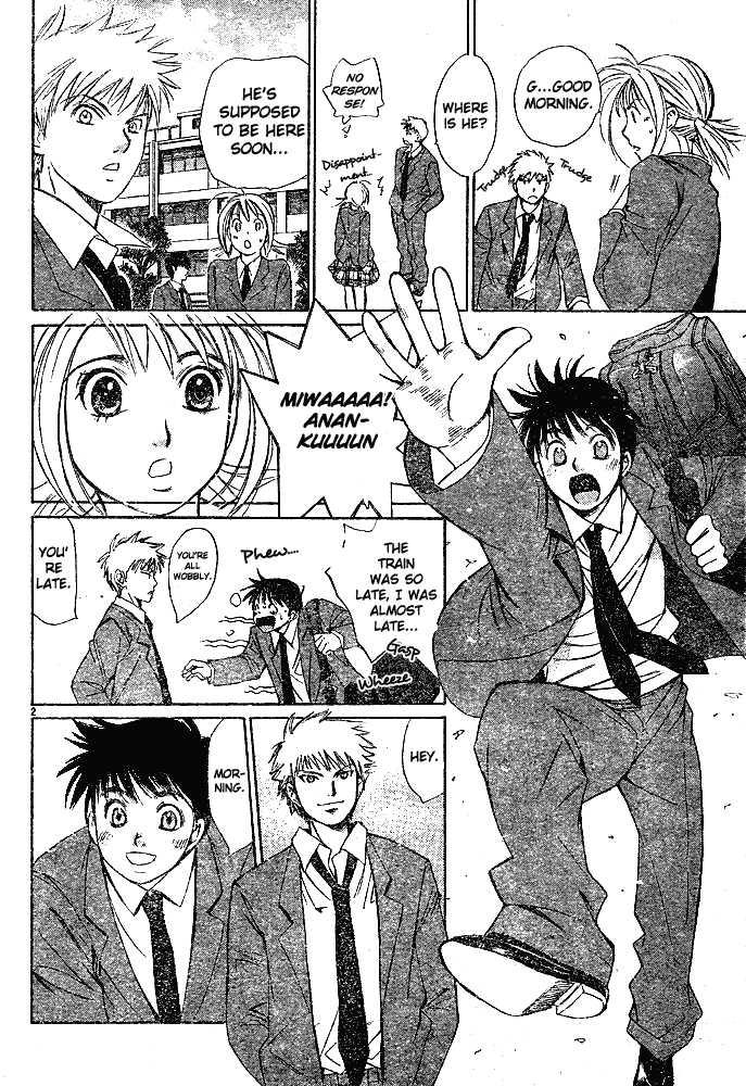 Smash! 7 Page 3