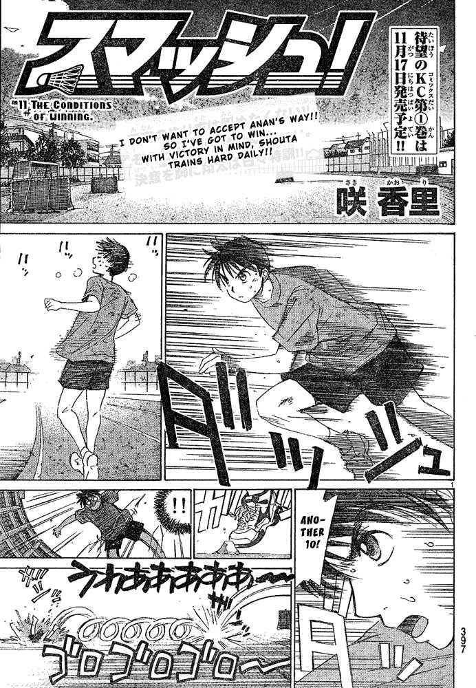 Smash! 11 Page 2