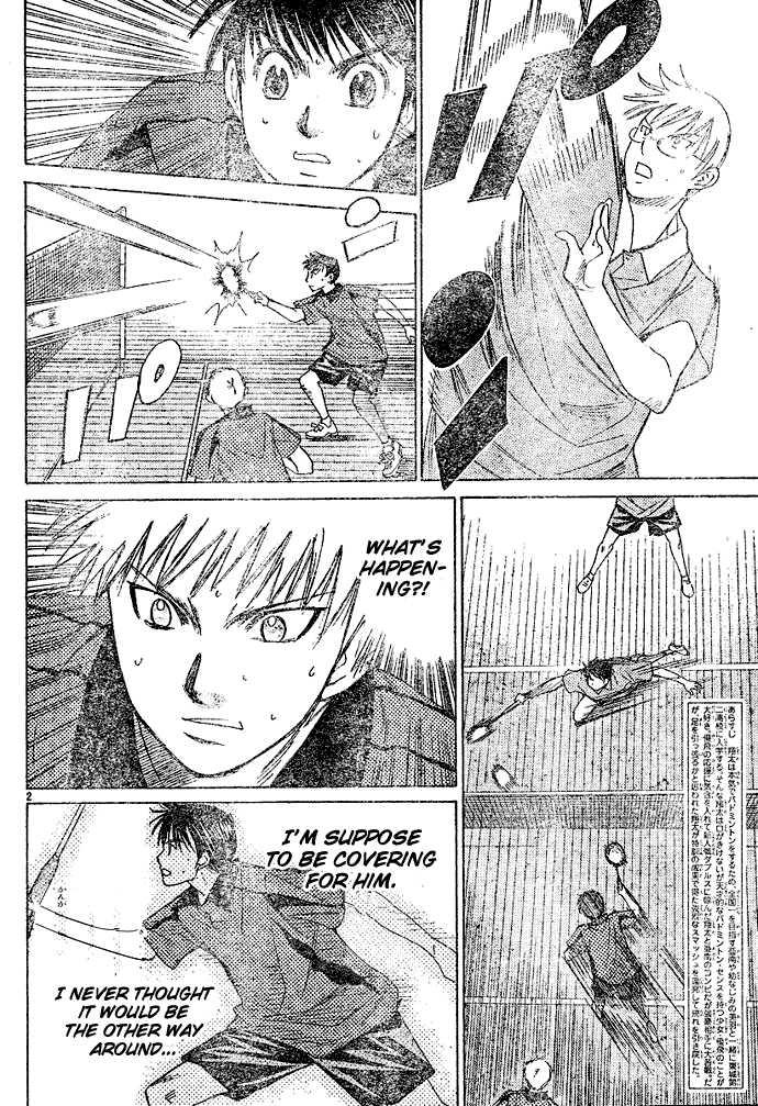 Smash! 17 Page 3