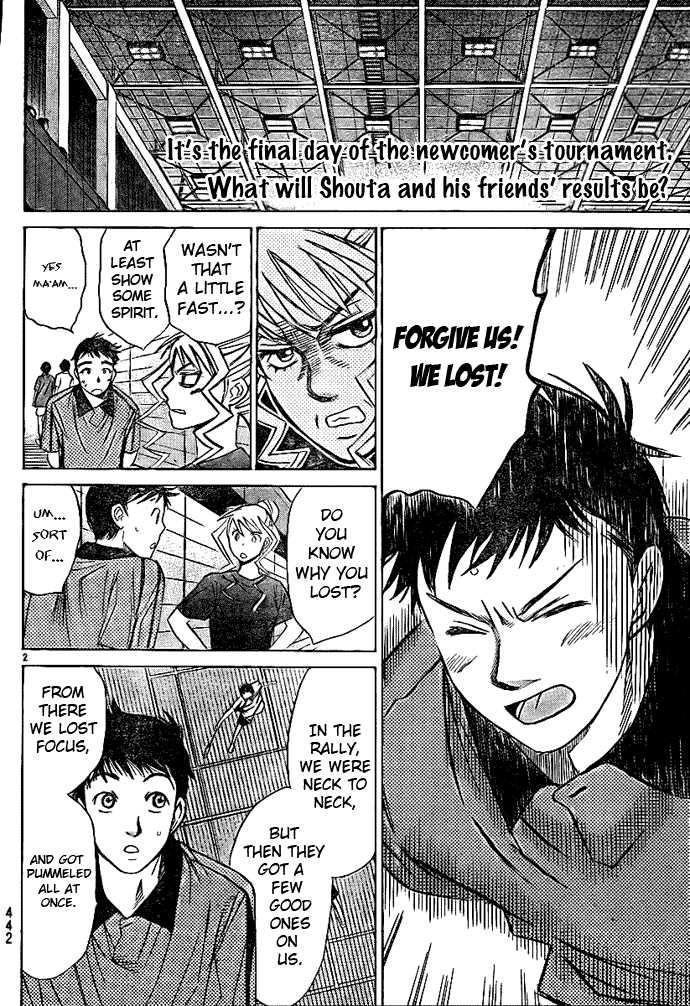 Smash! 21 Page 3