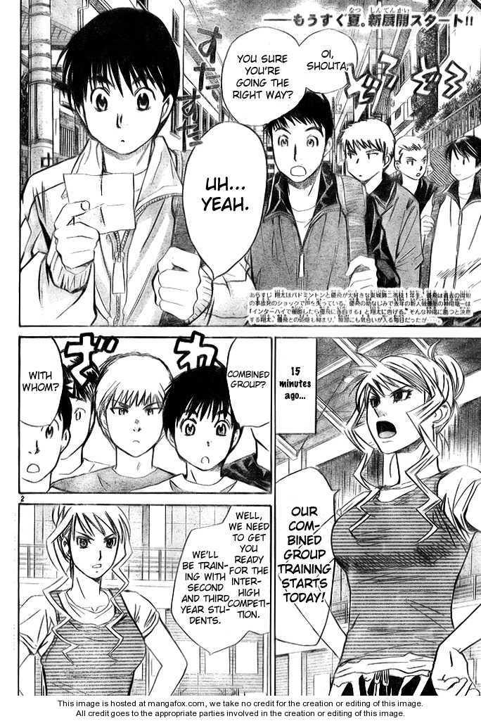 Smash! 24 Page 2