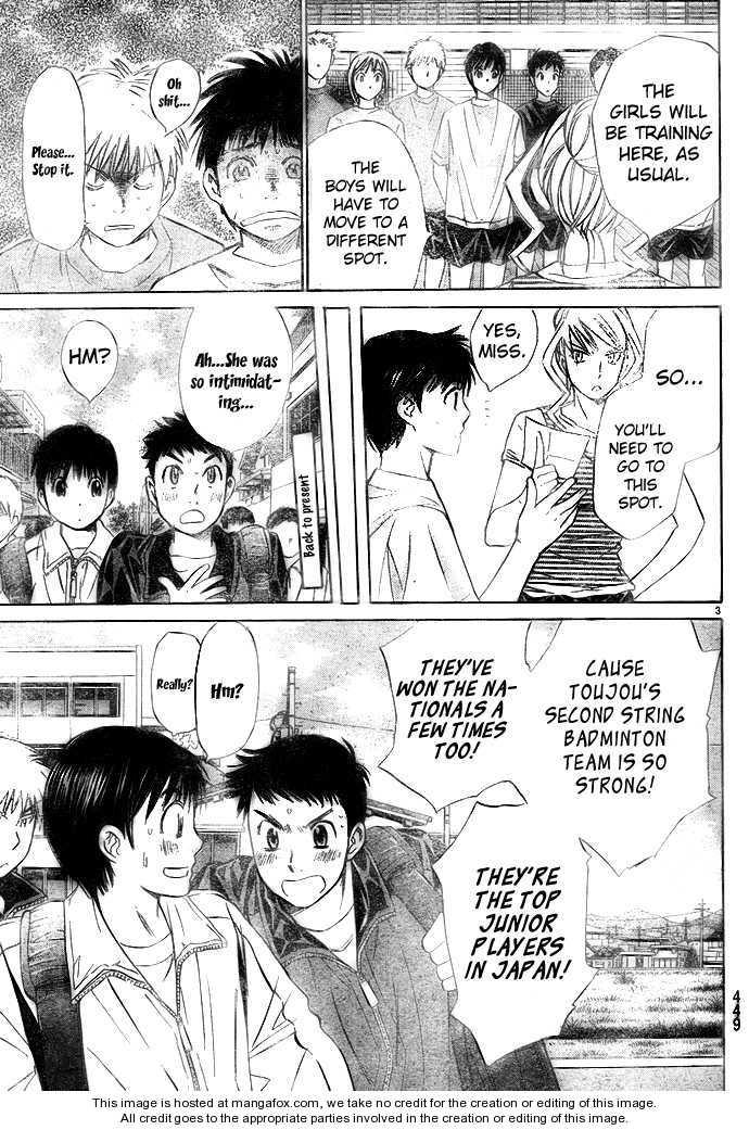 Smash! 24 Page 3