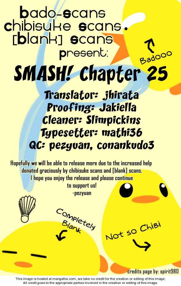 Smash! 25 Page 1