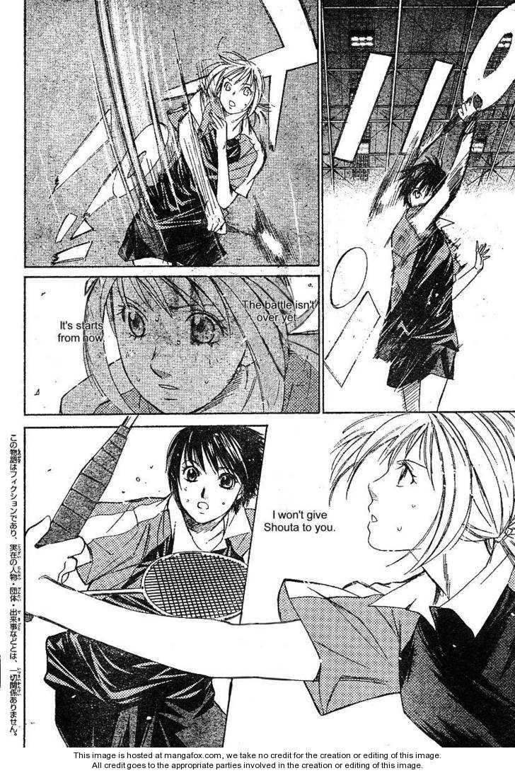 Smash! 35 Page 2