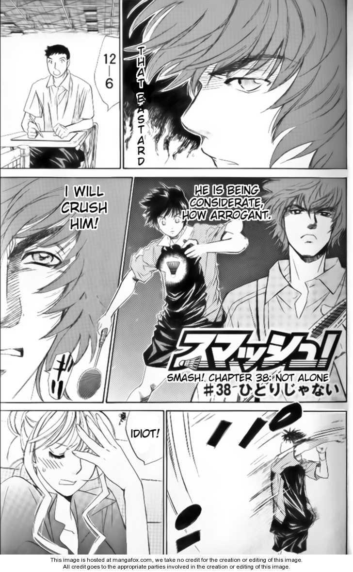 Smash! 38 Page 1