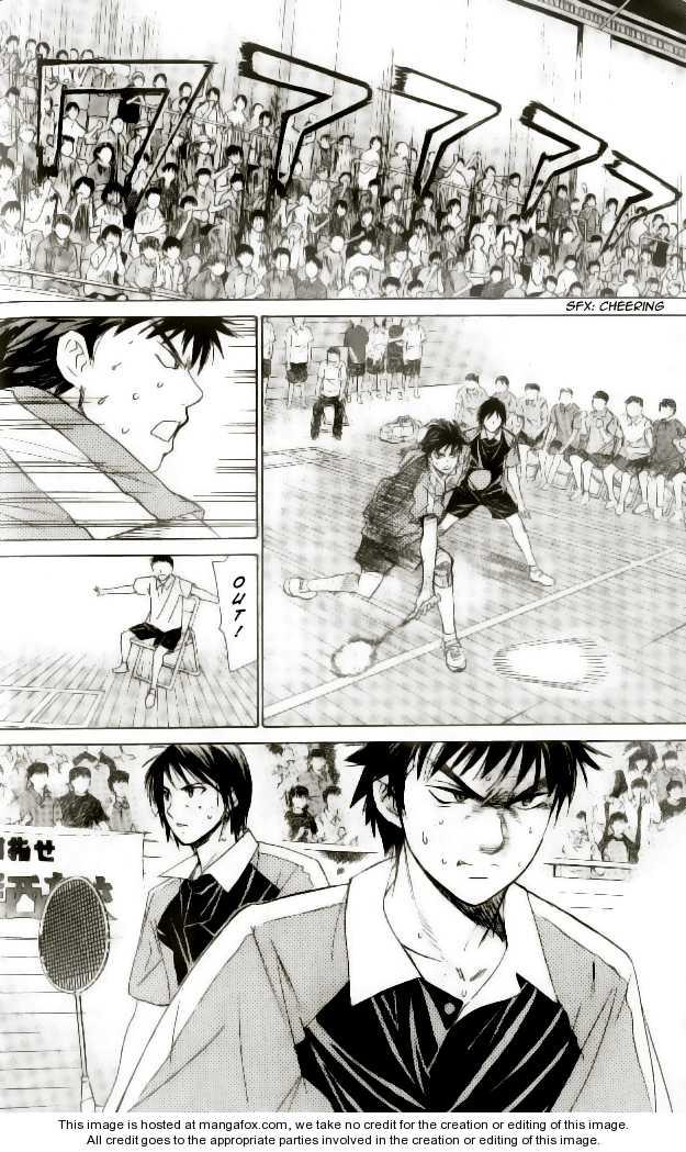 Smash! 44 Page 2