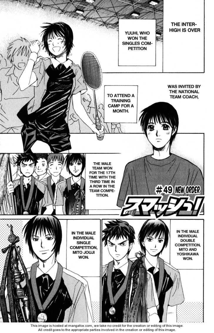 Smash! 49 Page 2