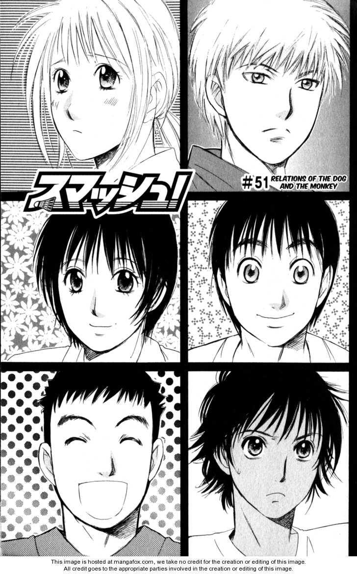 Smash! 51 Page 2