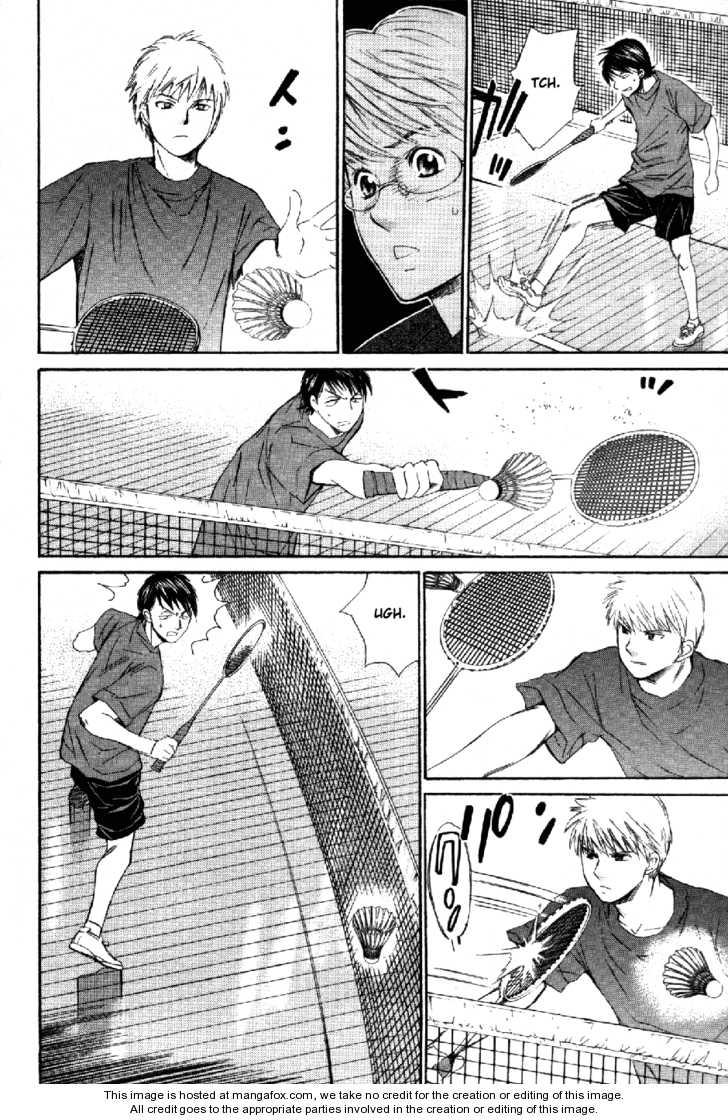 Smash! 58 Page 3