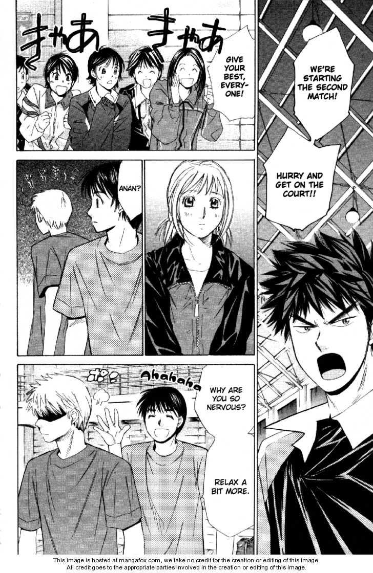 Smash! 62 Page 3