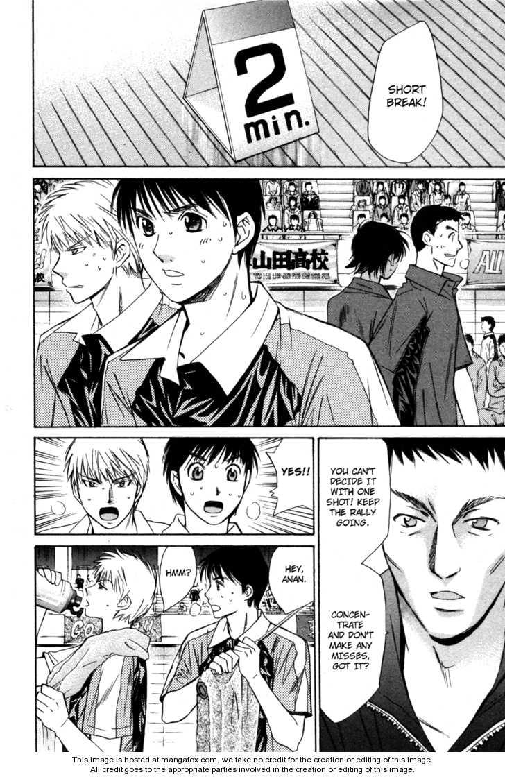 Smash! 77 Page 3