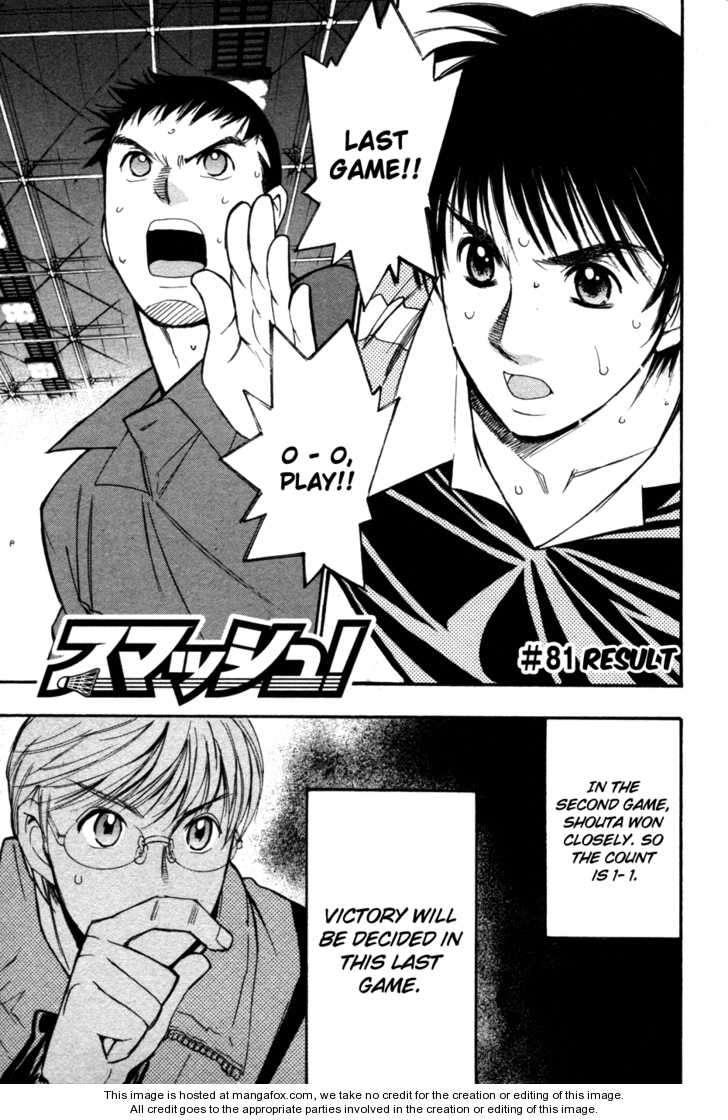 Smash! 81 Page 2