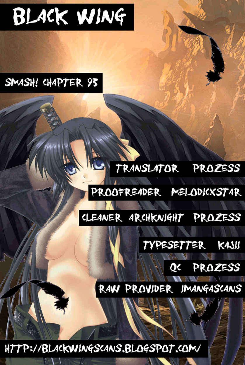 Smash! 93 Page 1