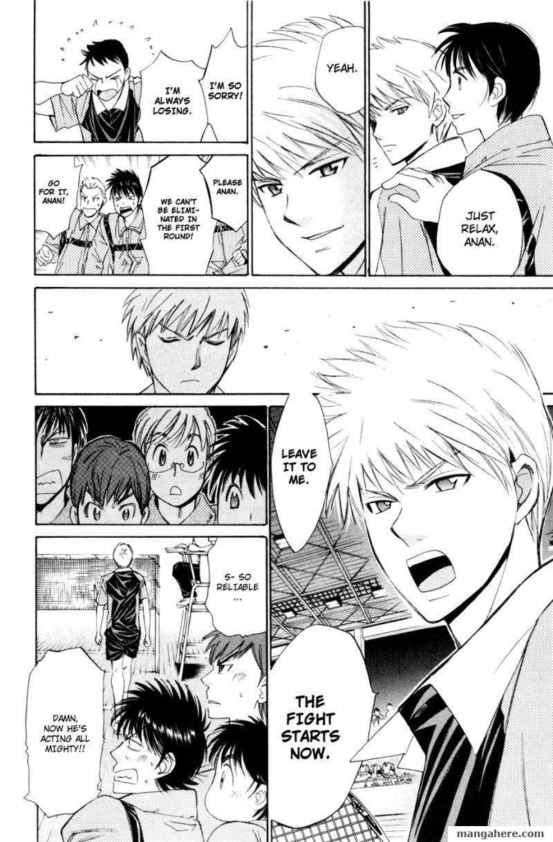 Smash! 104 Page 3