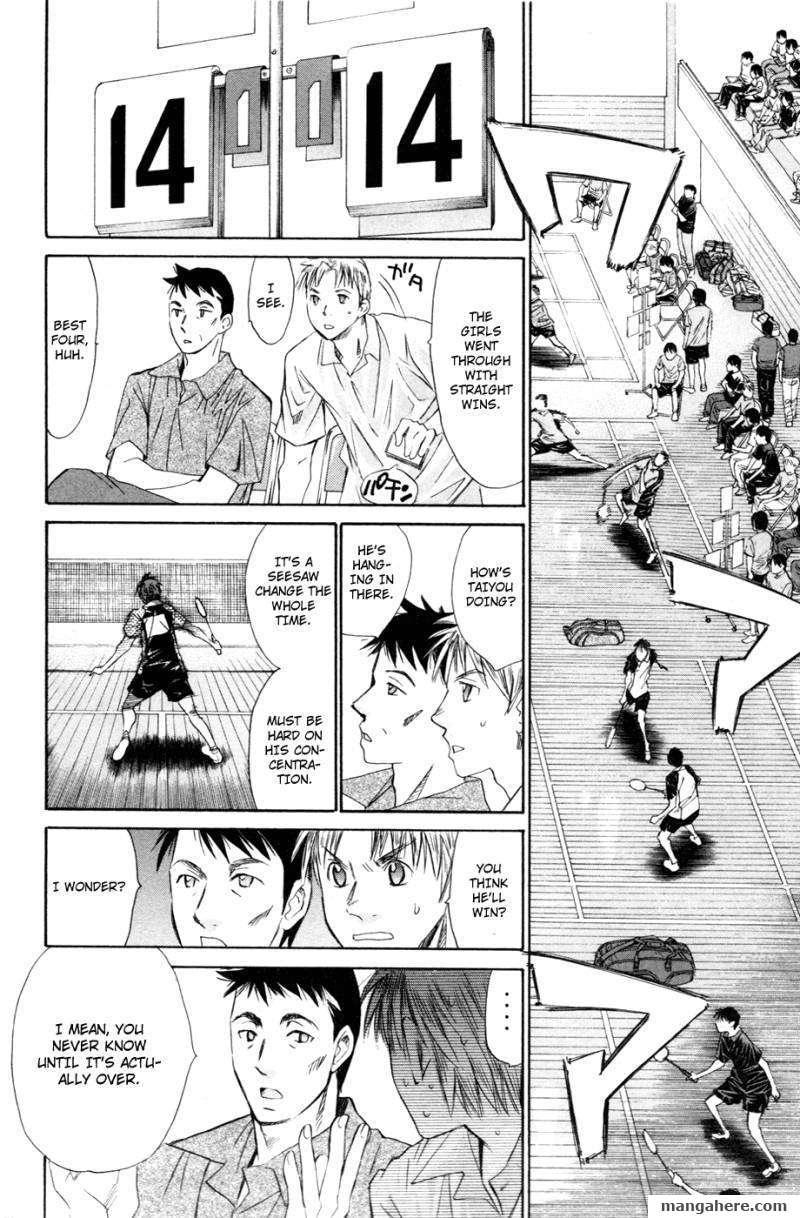 Smash! 110 Page 3