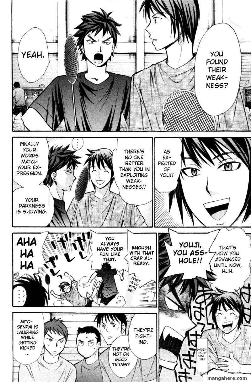 Smash! 123 Page 3