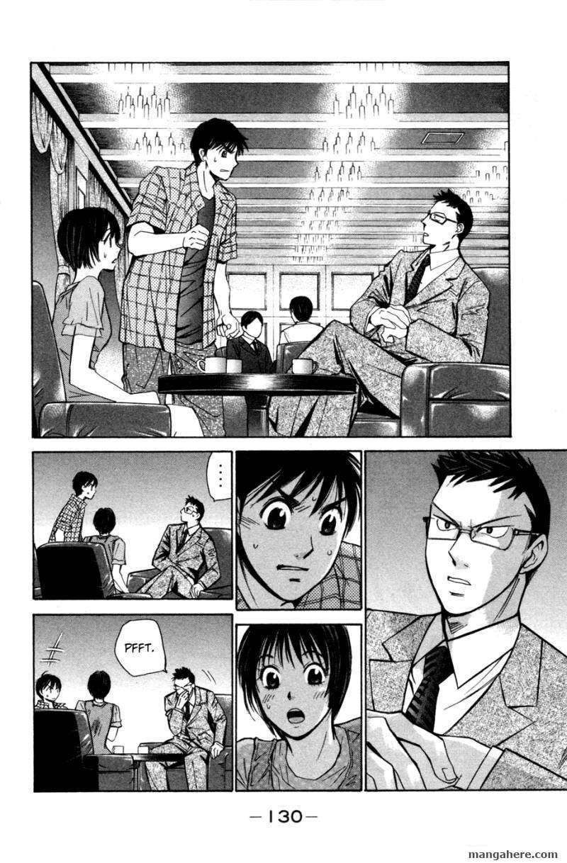 Smash! 132 Page 3