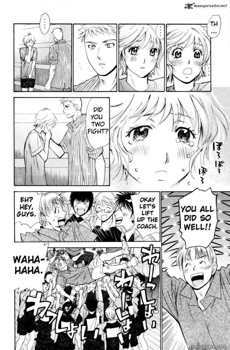 Smash! 137 Page 3