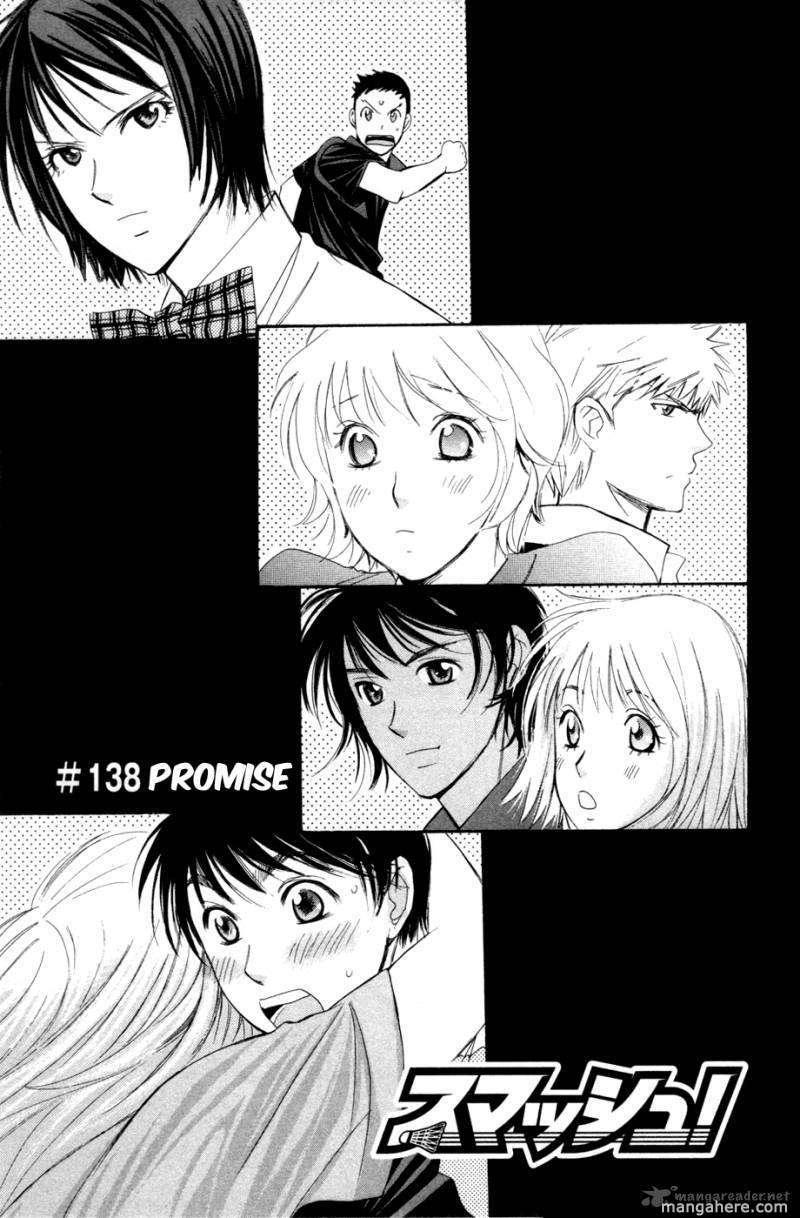 Smash! 138 Page 2