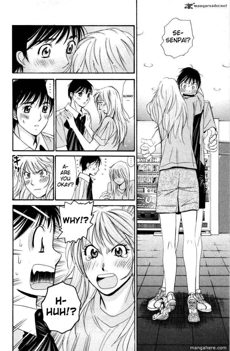 Smash! 138 Page 3