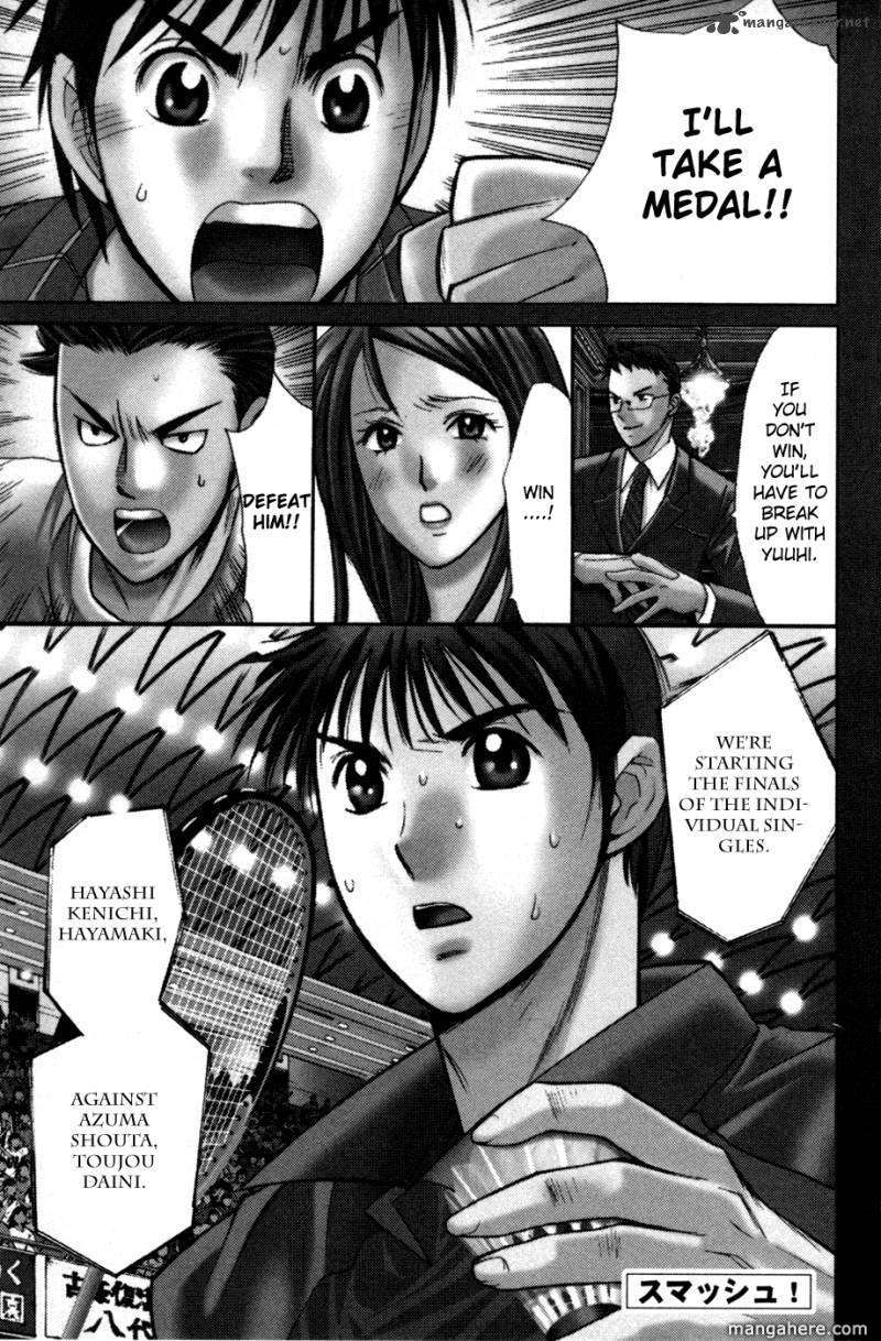 Smash! 150 Page 2
