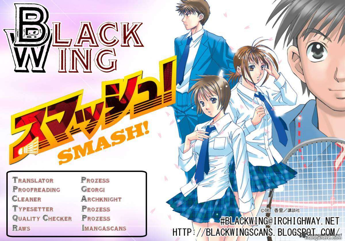 Smash! 168 Page 1