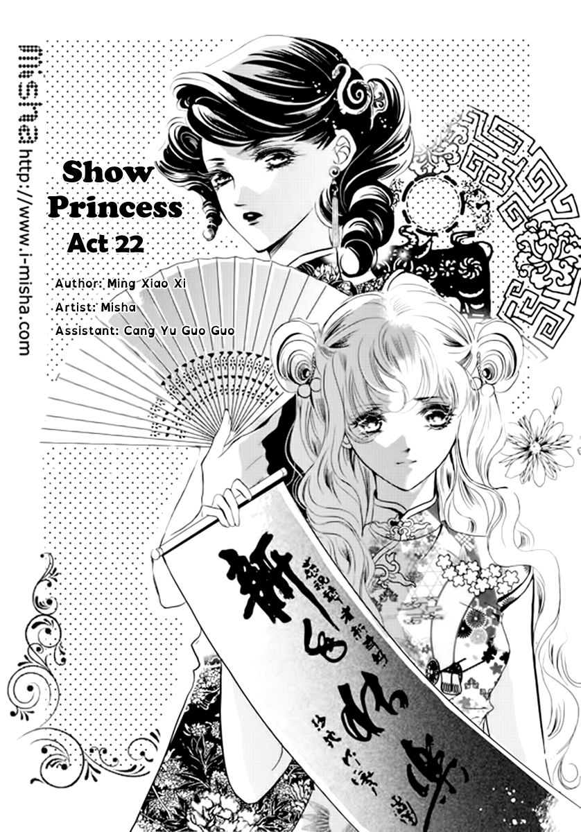 Show Princess 22 Page 2