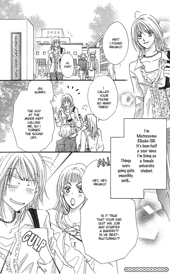 Sukinara Sukitte Ieyo! 4 Page 2