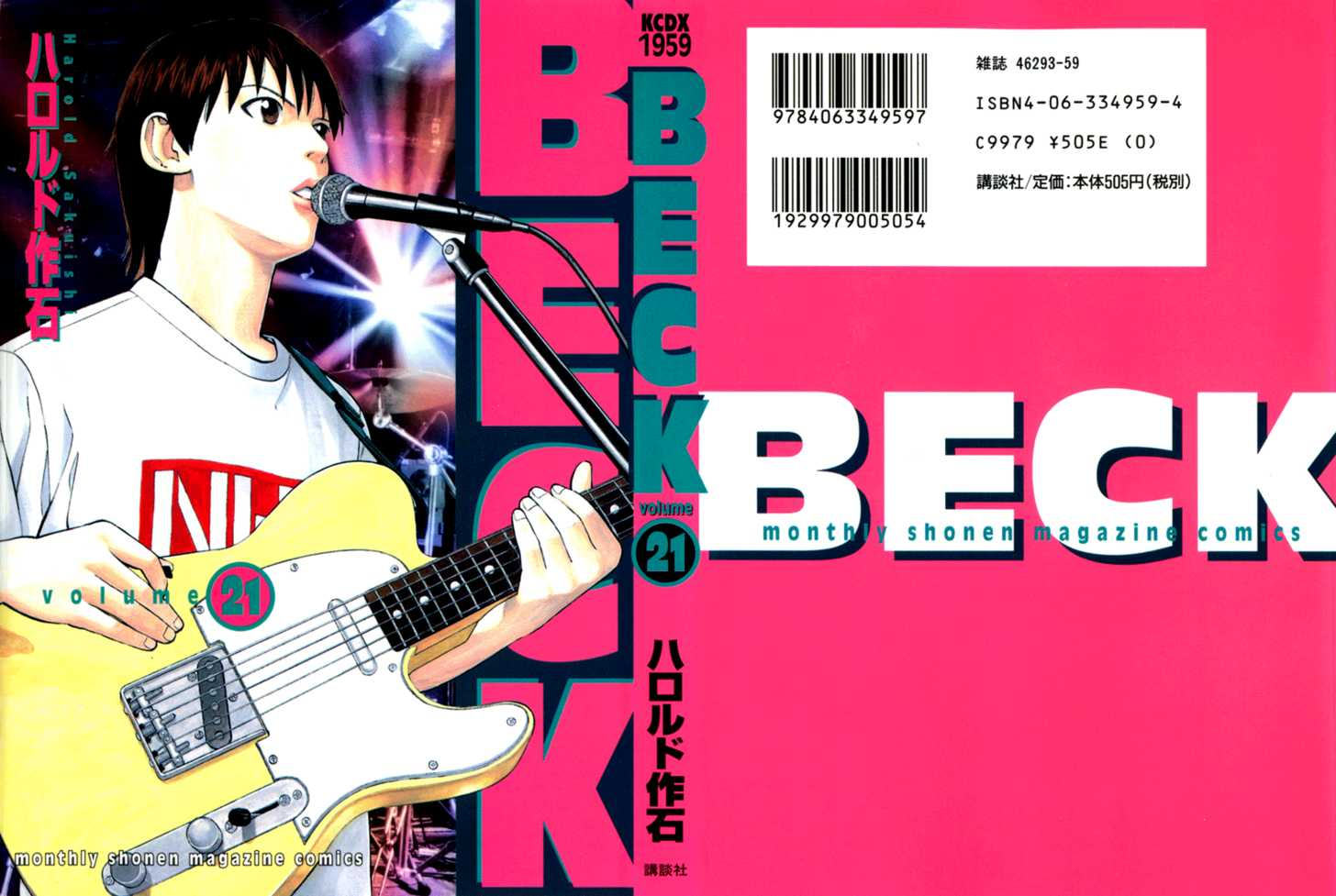 Beck 61 Page 2