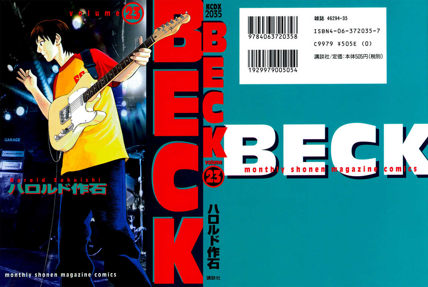 Beck 67 Page 2