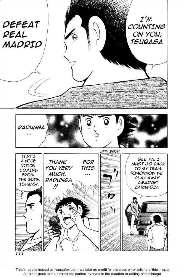 Captain Tsubasa Road to 2002 84 Page 3
