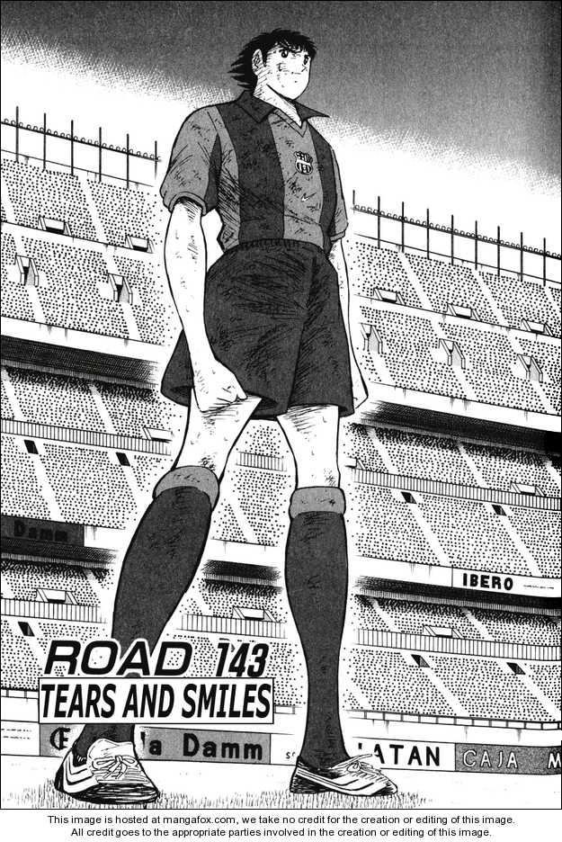 Captain Tsubasa Road to 2002 143 Page 1