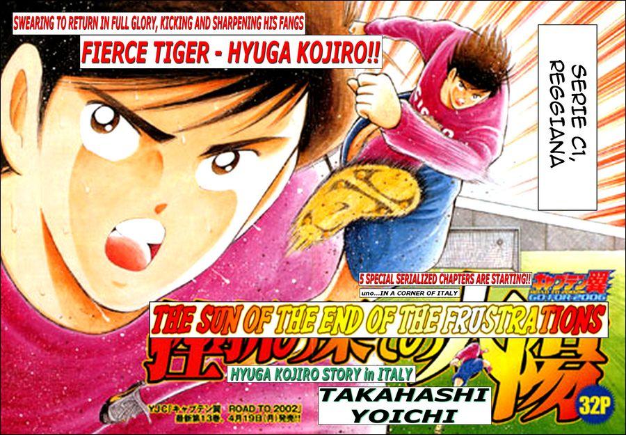 Captain Tsubasa Road to 2002 145 Page 2