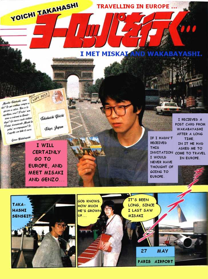 Captain Tsubasa Traveling in Europe 0 Page 2