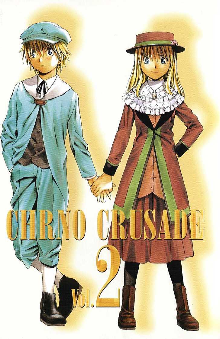 Chrono Crusade 7 Page 1