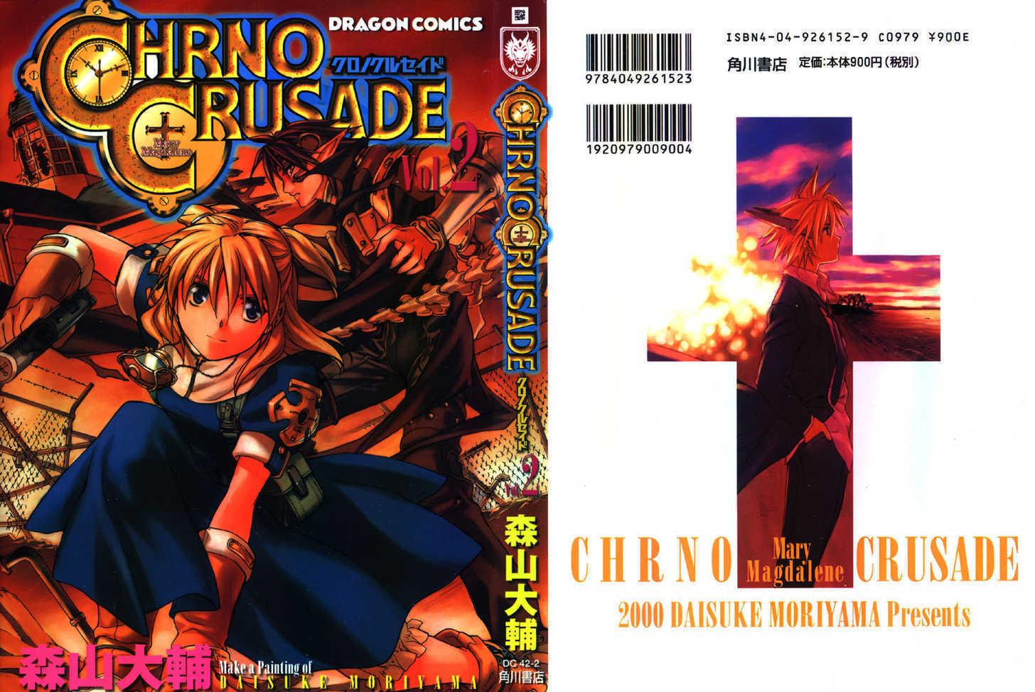 Chrono Crusade 11 Page 1