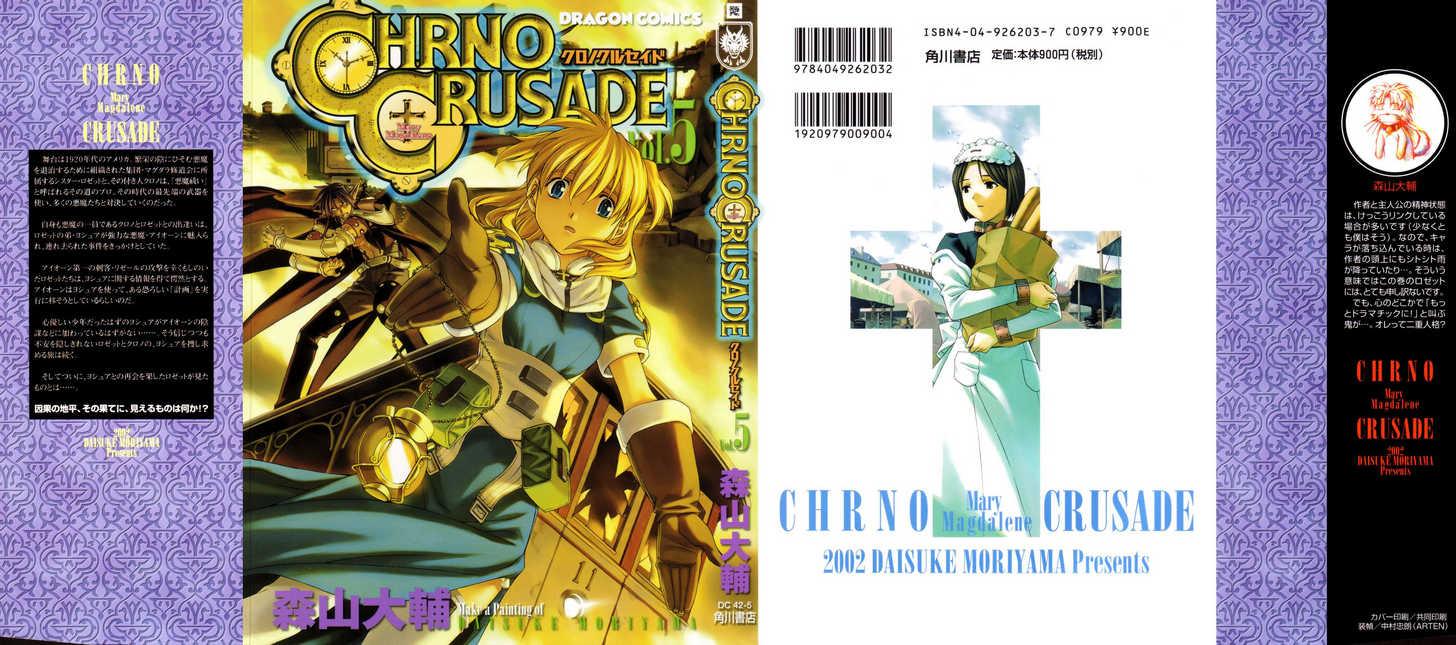 Chrono Crusade 29 Page 1