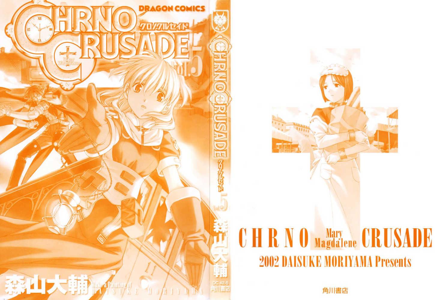 Chrono Crusade 29 Page 2
