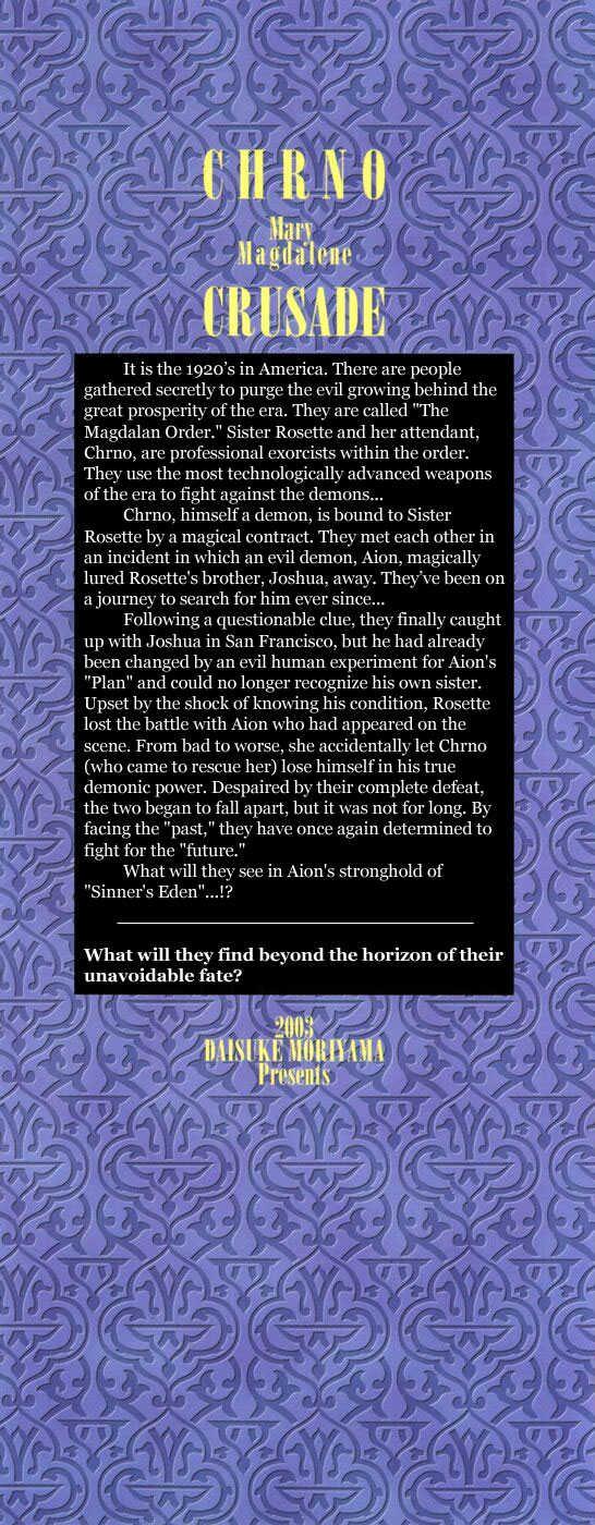 Chrono Crusade 43 Page 2