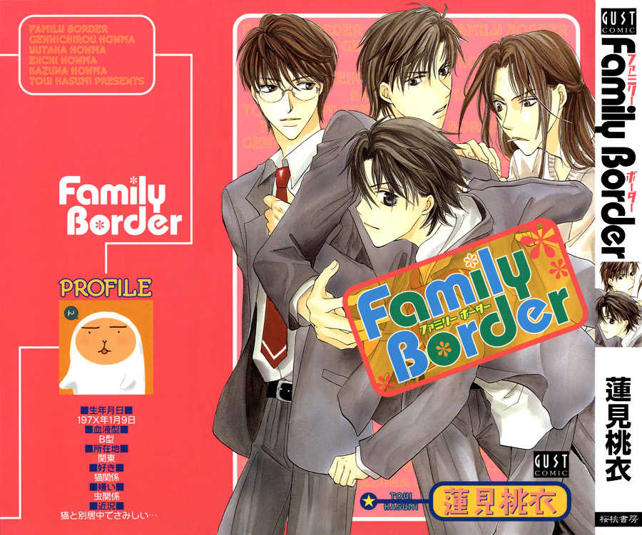Family Border 1.1 Page 3