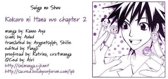 Kokoro ni Hana wo!! 2 Page 1