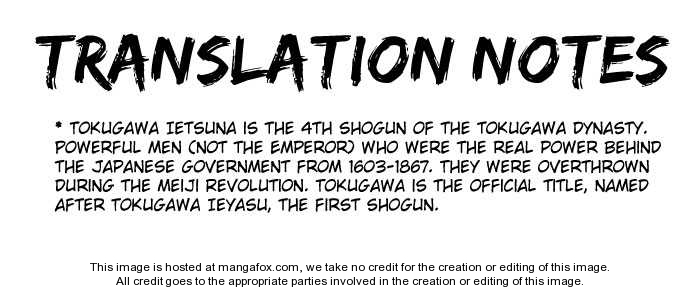 Kokoro ni Hana wo!! 4.5 Page 2