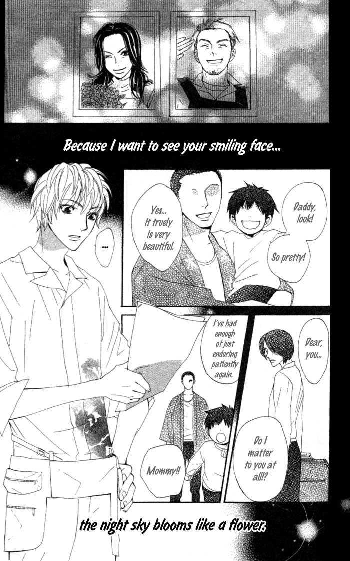 Kokoro ni Hana wo!! 6 Page 2