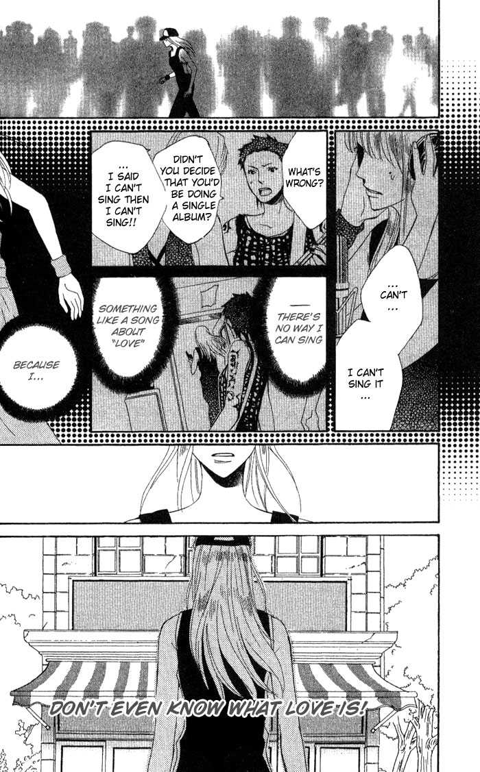 Kokoro ni Hana wo!! 7 Page 3