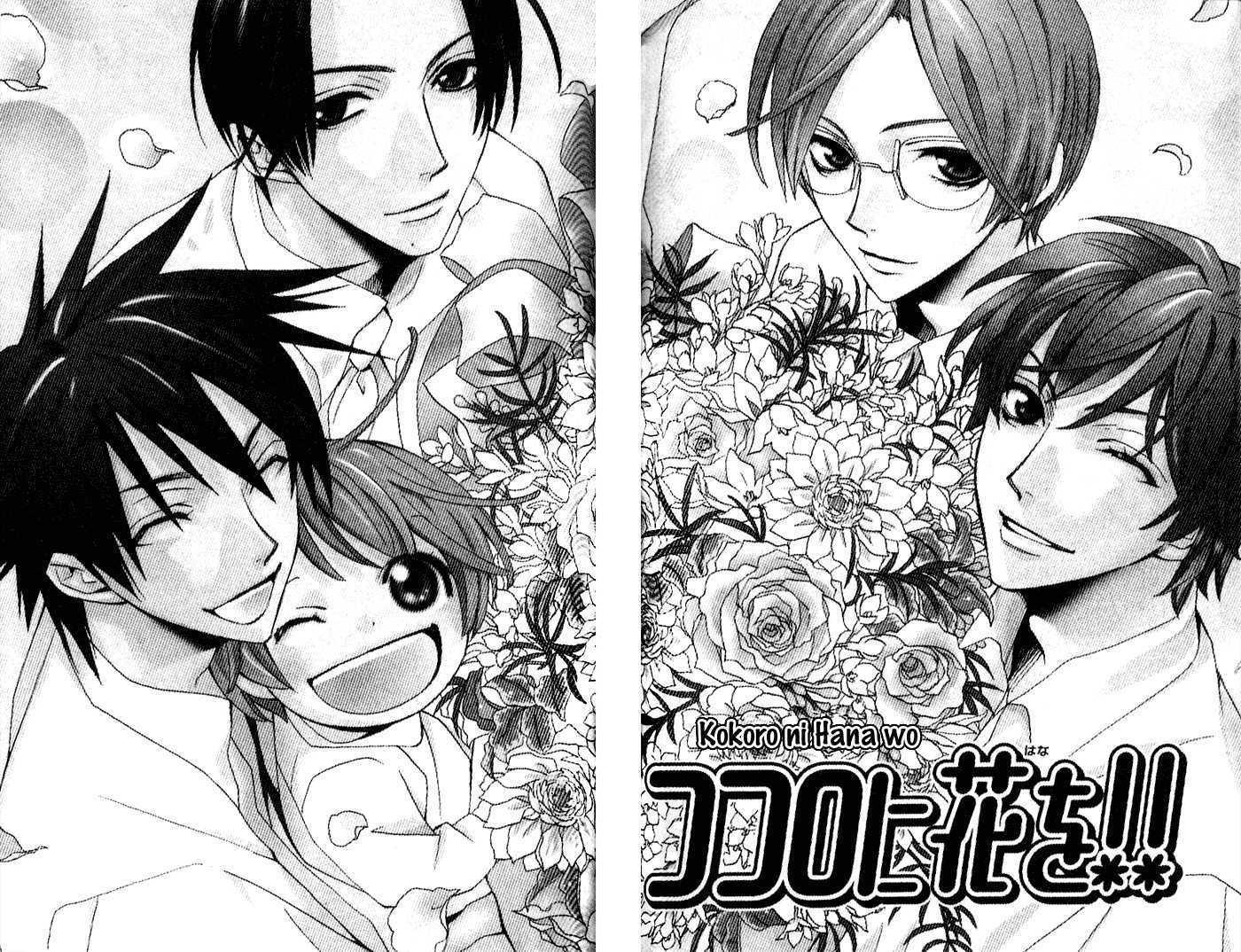 Kokoro ni Hana wo!! 9 Page 3