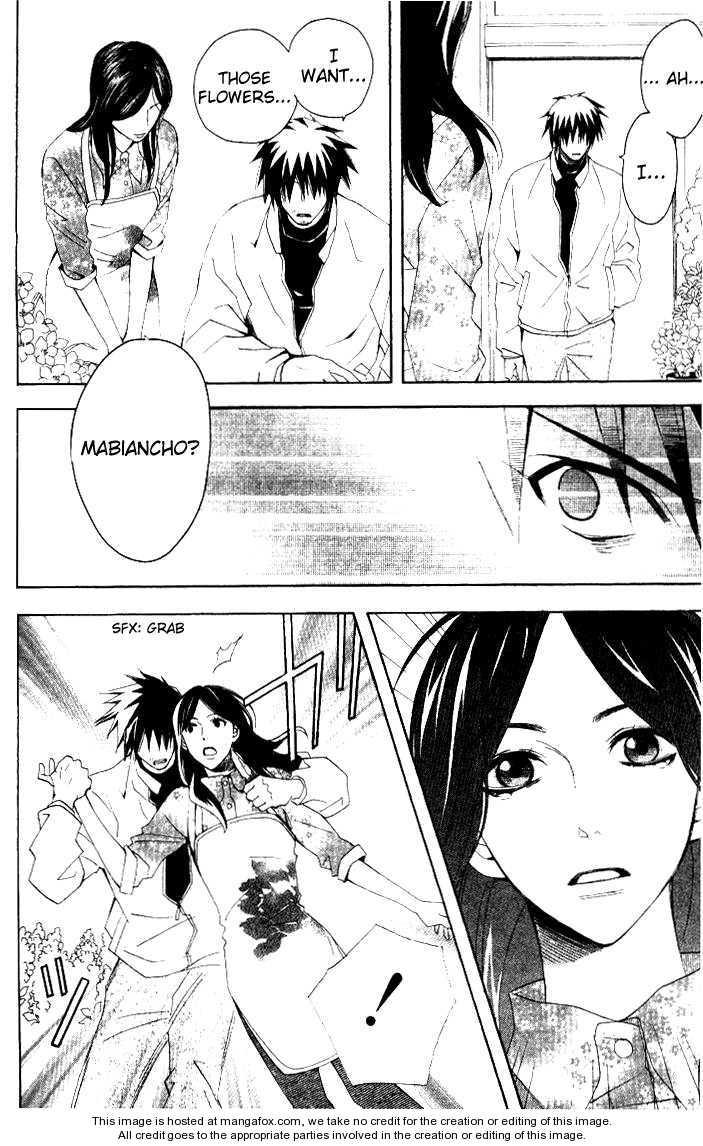 Kokoro ni Hana wo!! 9.5 Page 3