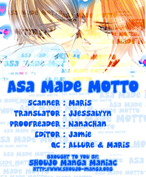 Asa Made, Motto 7.1 Page 1