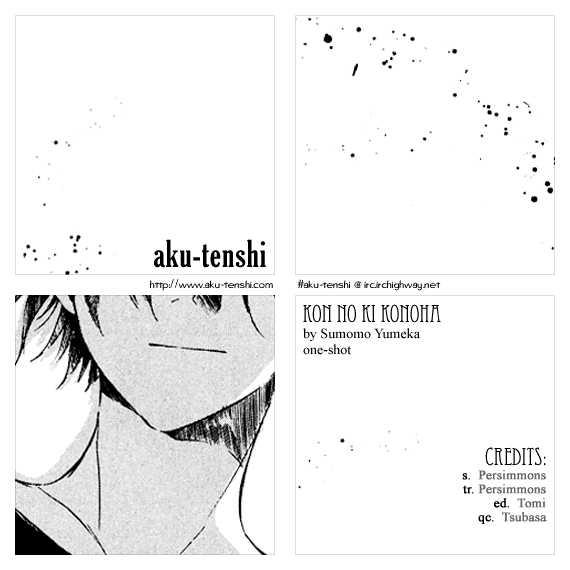 Kon no Ki Konoha 0 Page 1