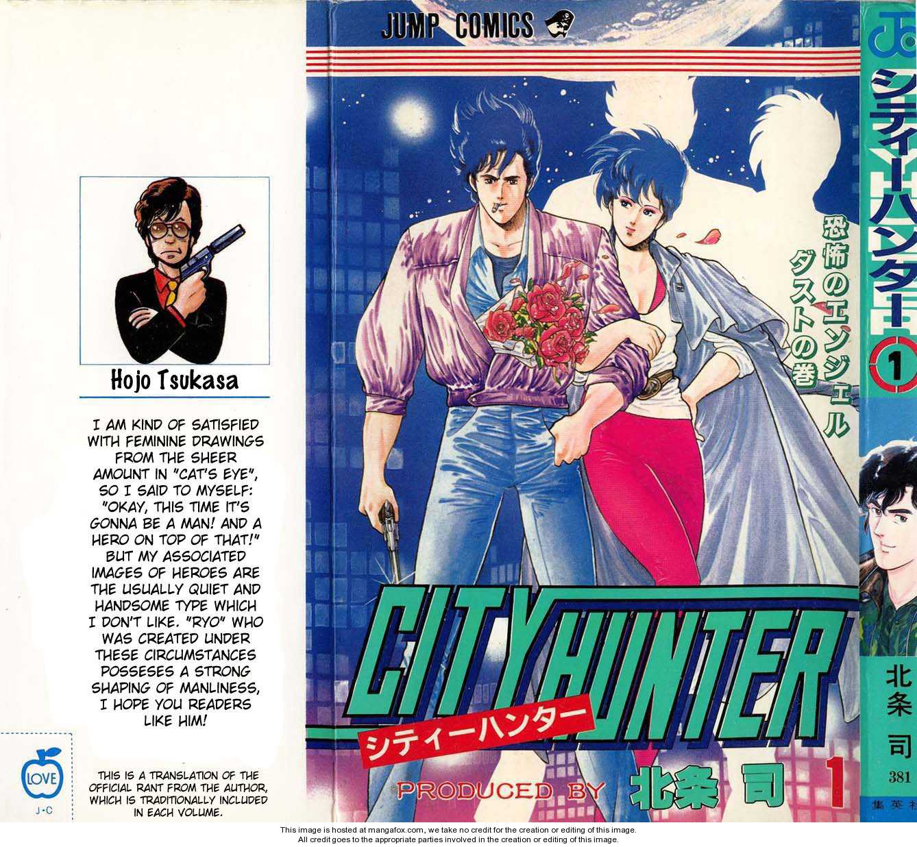 City Hunter 1 Page 1